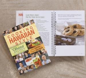 Cooking Hawaiian Style StateGiftsUSA.com/made-in-hawaii
